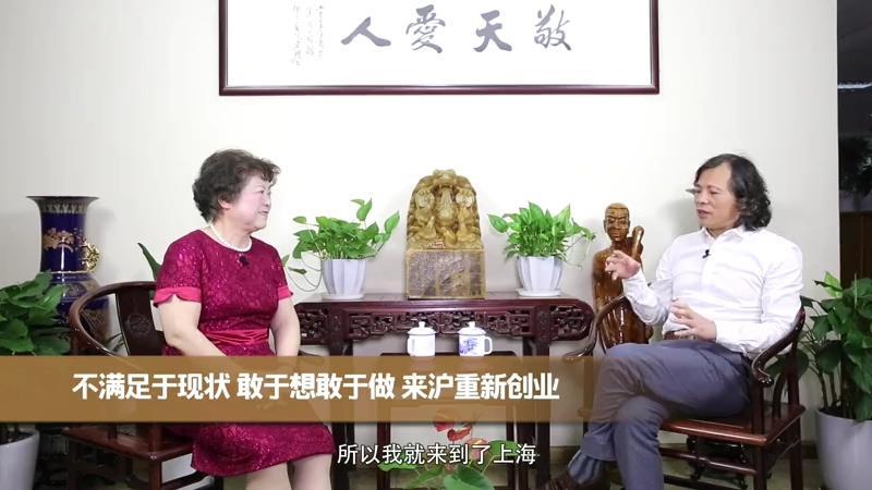 柏闻一见-第5期:卢伟光自主创业23年专注2件事-做人做地板