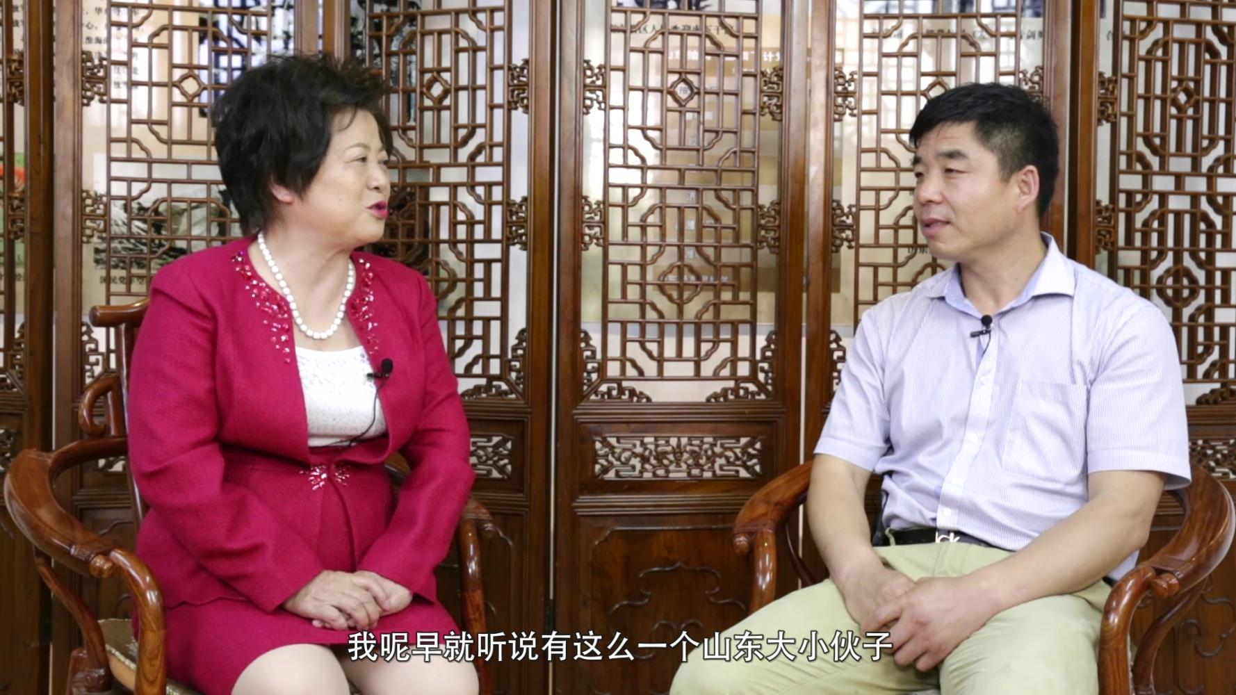 """柏闻一见-第4期:刘志虎—以人品立足上海的""""小山东"""""""