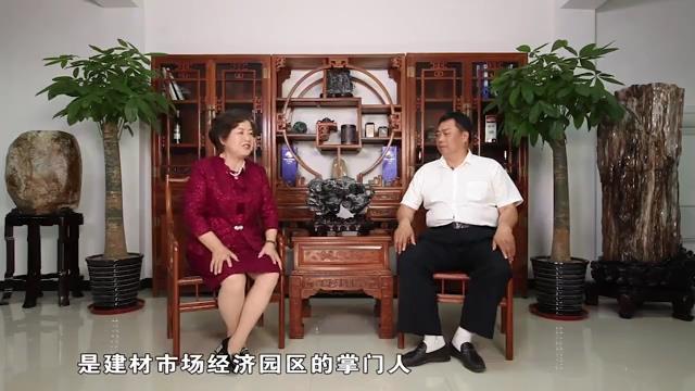 柏闻一见-第9期:张茂林,从煤矿工人到建材市场和创业园区的经营者