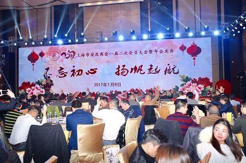 """上海市安庆商会要组织""""百名在沪宜商进安庆"""""""