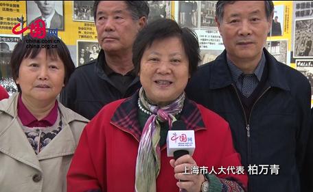 上海启动第五届全民饮茶周暨纪念当代茶圣吴觉农诞辰121周年