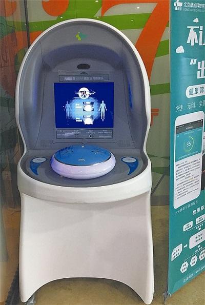 體檢機器人讓人虛驚一場