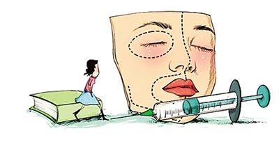 高中女生:開學禮物是割雙眼皮