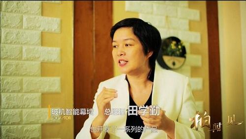 柏闻一见第33期:玻机幕墙总经理田学勤,做上海玻璃幕墙的管家