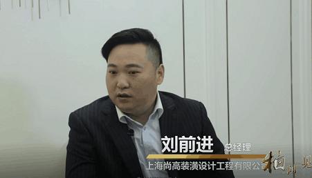 """柏聞一見第39期:老實人劉前進治理裝潢的""""低開高走"""""""