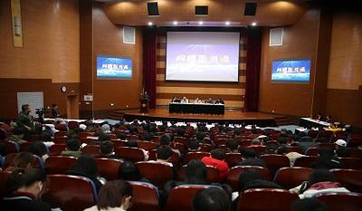 """上海海洋大学""""超级大课堂""""思政课头脑风暴"""