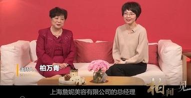 柏聞一見第42期:趙小忠從事美容行業十六年,開心享受每一天