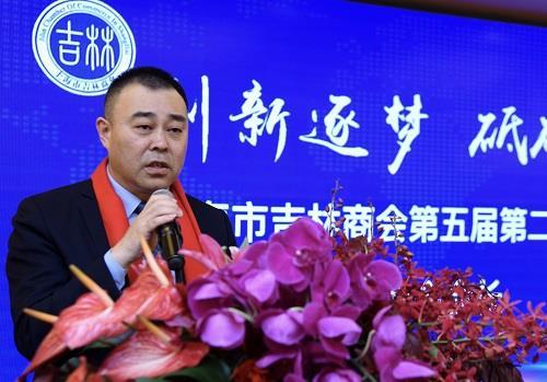 上海市吉林商会三年内争创5A级社会组织