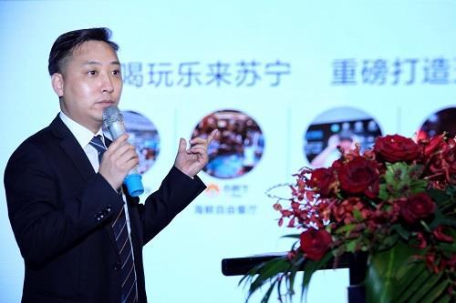 官宣:苏宁易购广场全业态80000名额随机免单
