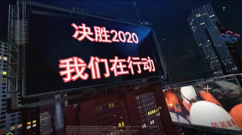"""""""决胜2020,我们在行动""""领军者给您拜年啦"""
