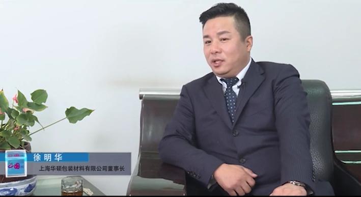 柏闻一见第77期:徐明华为中外汽车配零件,志愿服务疫情防控