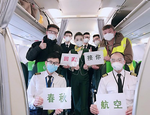 上海每位援鄂医务人员获赠春秋航空免费机票