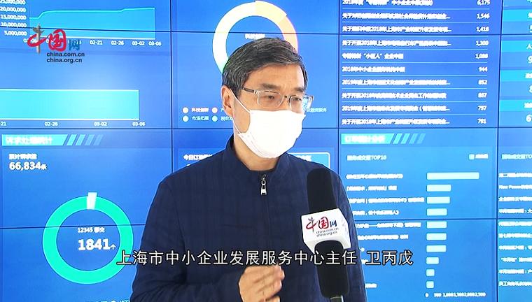 """服务企业有担当 上海市企业服务云努力""""一网通办"""""""