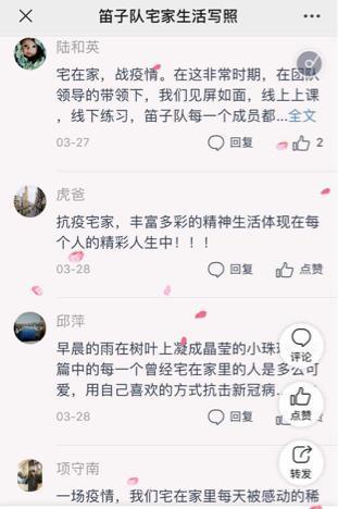 """上海失独家庭群体每天在微信群里""""云上""""战疫"""
