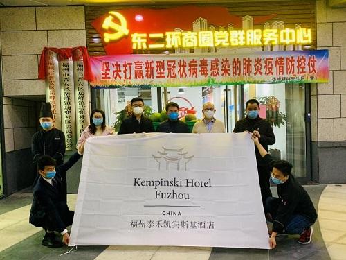 泰禾旗下酒店发起公益活动感恩福建医护人员