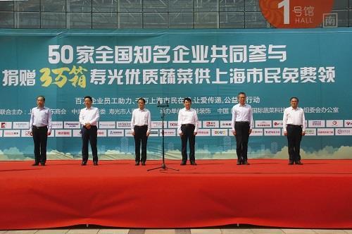 上海市山东商会携手50家名企参与寿光网络直播公益活动