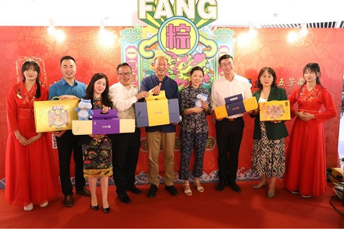 五芳斋和盒马今年端午节定制年轻时尚专供粽