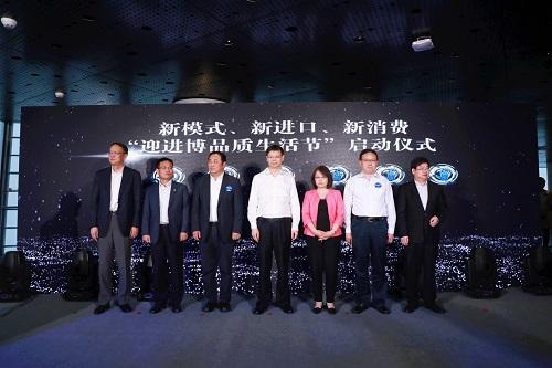 第三屆進博會倒計時150天 上海吹響集結號