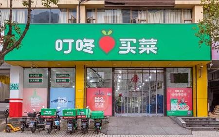 叮咚买菜布局全产业链,直供产地超350个