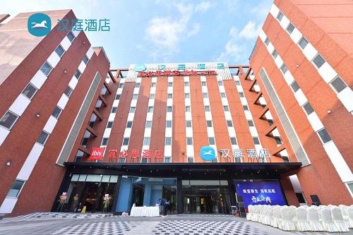 汉庭3.5版西南首家旗舰店成都开业树立全新标杆