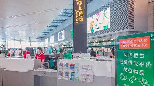 全国首个,上海虹桥机场发布航站楼常态化卫生防疫标准