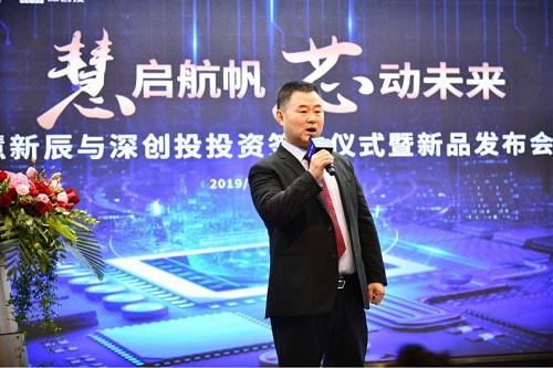 """钜成集团董事长薛成标:用""""芯""""智造、功到自然成"""
