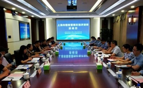 傾聽企業聲音優化營商環境 上海創新推出稅務評測師