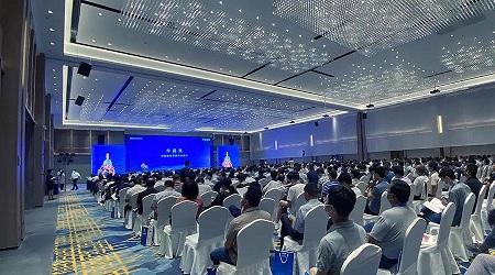 2020第四届全国设备管理与技术创新成果交流大会在浙江隆重举办