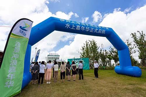 逸景冲浪水上娱乐项目备受上海市民青睐